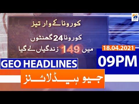 Geo Headlines 09 PM | 18th April 2021