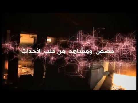 بي بي سي العربية ، أخبار العالم بين يديك