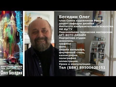 Работа в Иркутске - 3764 вакансий. Вакансии и объявления о
