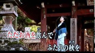 吉幾三さんの曲は、この時期になると歌いたくなります。 2010年発売の「...