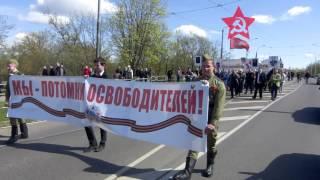 День Победы, Бессмертный полк 9 мая 2017, Даугавпилс, Латвия