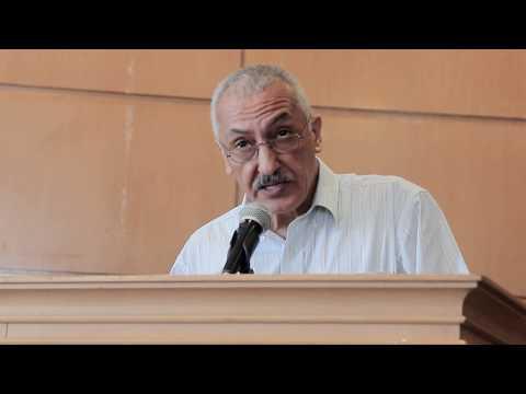 بيان صحفي صادر عن مكتب الإعلام للبهائيّين بتونس بمناسبة الذكرى ال200 لميلاد حضرة بهاءالله.