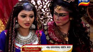 Kiranmala | Episodic Promo | 28th Nov 2020 | Tarang Tv