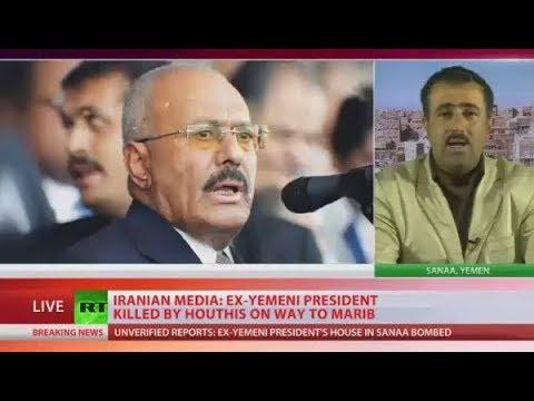 Yemen ex-president Saleh killed by Houthis - reports (DISTURBING FOOTAGE)