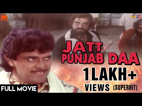 Jatt Punjab Daa - Full Punjabi Movie 2017 | Yograj Singh & Amar Noorie | Latest Punjabi Movies 2017