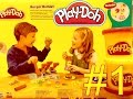 Play Doh Hamburger – Do by yourself your Hot Dogs and Hamburgers