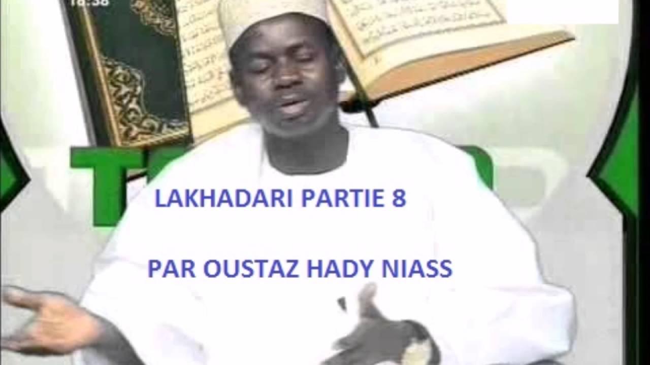 TAFSIR NIASS TÉLÉCHARGER GRATUIT HADY CORAN