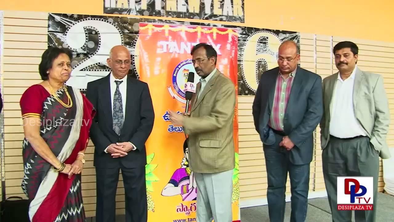 Mr Raghav Reddy  speaking to Media at TANTEX 2016 EC elections Meet