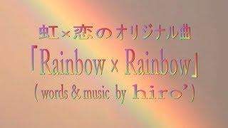 「一聴して気に入ってもらう」を目指した楽曲をhiro'がセルフカバーしま...