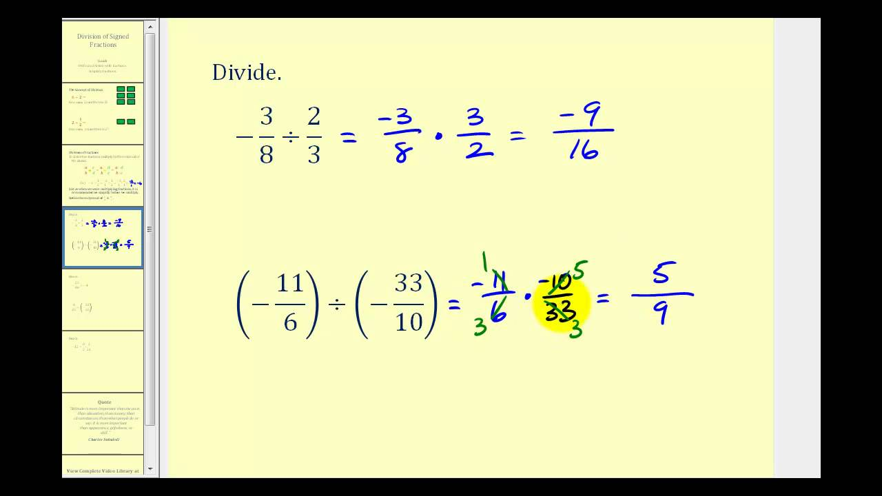 Dividing Signed Fractions Youtube