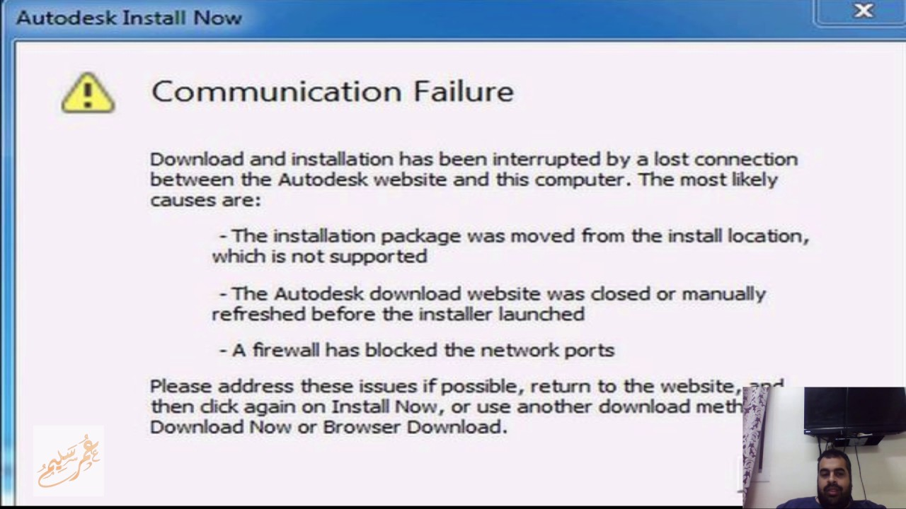 failed communication Message cause solution authentication has failed the entered login user name or login password is not correct inquire the user administrator for the correct login user name and login password.