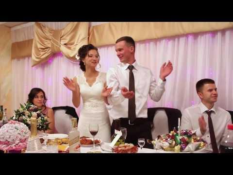 Весёлая песня про свадьбу