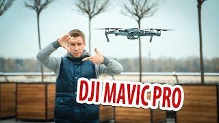 Обзор квадрокоптера DJI Mavic PRO на понятном языке