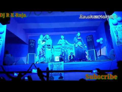 Daiya Mar Dela Bichabe me.//Hot Bhojpuri Danc Program DJ R K Raja // H D Video Song