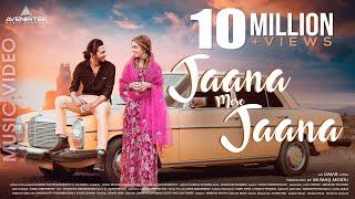 Jaana Mere Jaana | Mahiyil Maha | Omar Lulu |Vineeth Sreenivasan |Jubair Muhammed |Ajmal Jumana Khan