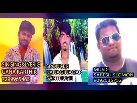 Chennai gana||GANA KARTHIK ||LOVE FEEL SONG