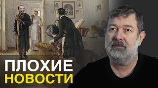 ПЛОХИЕ НОВОСТИ в 21.00 26/01/2016 Путин не вор, Песков не врун...