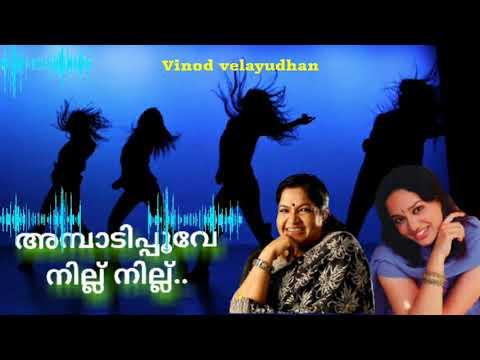 download Ambadippoove(Hariharan pilla happyaanu)Vinod velayudhan