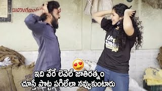 Actress Faria Dance With Local Boy | Naveen Polishetty | Chitti Masks & T-Shirts Giveaway | LATV