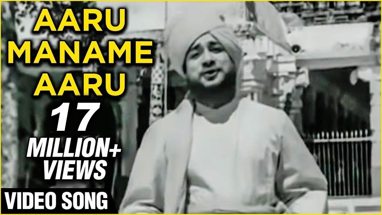 Aaru Maname Aaru - Aandavan Kattalai Tamil Song - Sivaji, Devika