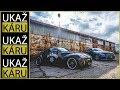 4K | PÁLÍME GUMY!! | DJ LUCKYBOY | NISSAN 350z | MERCEDES C COUPÉ