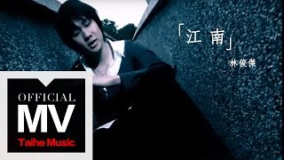 JJ Lin: River South 林俊傑 江南 [Super Hits in Asia]