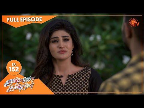 Kannana Kanne - Ep 152 | 04 May 2021 | Sun TV Serial | Tamil Serial