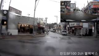 만도BF100 블랙박스 주행영상