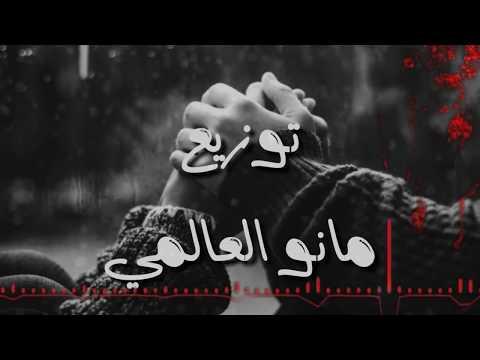 اغنيه حزينه جدا الاغنيه دي بجد هتسمعها هتعيط عليها اللي