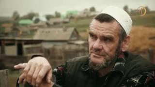 Фильм «Тауба». Долгий путь к покаянию