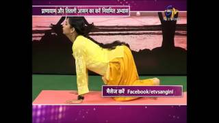 Health for women above 40 with yoga, diet, home rememdies/sangini etv 13th aug