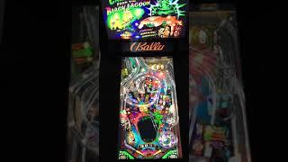 Virtual Pinball 2018