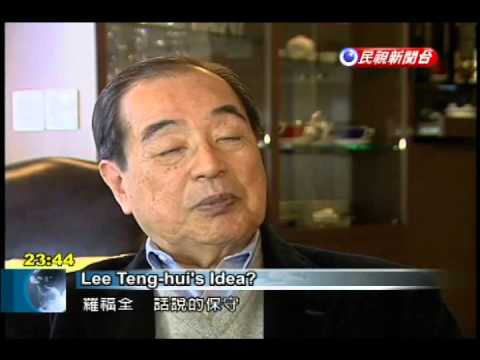 Next Magazine claims that Lee Teng-hui spurred devaluation of yen.