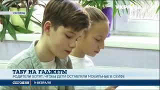 видео Запрет уроков физкультуры
