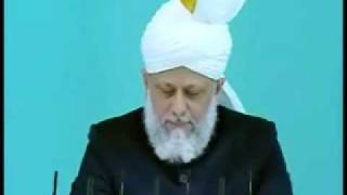 Friday Sermon : 28th August 2009 - Part 5 (Urdu)