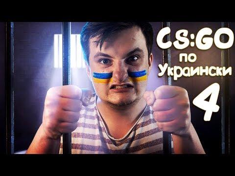 Как будет маньяк по украински