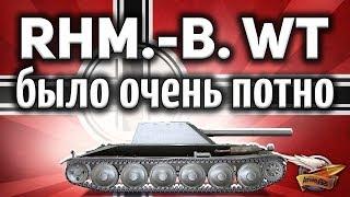 Rhm.-Borsig Waffenträger - Сложный челлендж на деньги