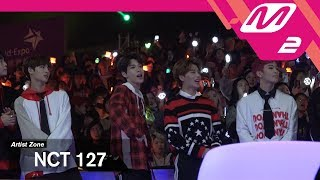 (미공개) [2017MAMA x M2] NCT 127 Reaction to 엑소's Performance