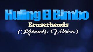 HULING EL BIMBO - Eraserheads (KARAOKE VERSION)