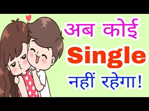 hindi dating app