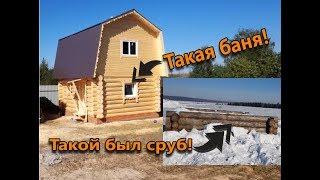 БАНЯ 4 на 5 по ЦЕНТРАМ   Сруб с МАНСАРДОЙ - КАЗАНЬ