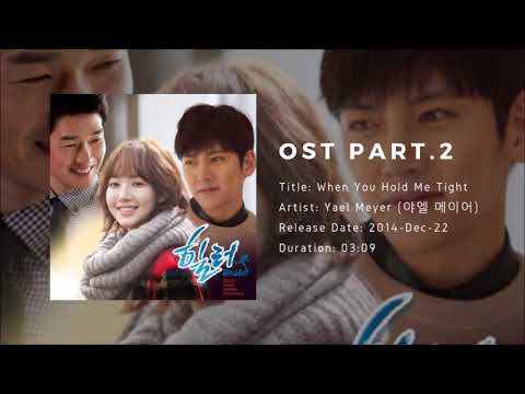 Healer OST / 힐러 OST Full Album