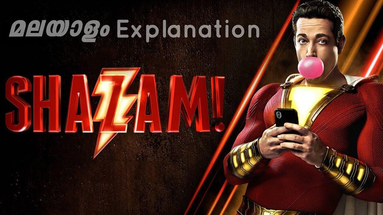 Download SHAZAM!   DC Extended Universe/Movies Explained Malayalam   Full Movie Malayalam Explanation