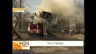 Взрыв бытового газа произошел в жилом доме Иркутска.