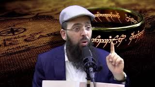 הרב יעקב בן חנן - איך לדעת אם השידוך שלך מיוחס לעם ישראל?