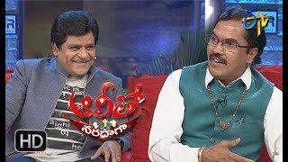 Alitho Saradaga| 23rd April 2018 |  Suddala Ashok Teja | ETV Telugu