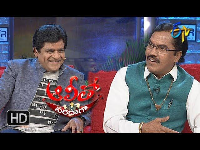 Alitho Saradaga  23rd April 2018    Suddala Ashok Teja   ETV Telugu