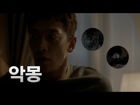 Download welcome2life EP23 The place where Jung Ji-hoon, who has nightmares, 웰컴2라이프 20190910 Mp4 baru