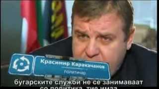 България гарантира сигурността на Македония