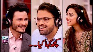 "Faysal Qureshi,Osman Khalid Butt & Ainy Jaffri Playing ""Kuch Kaha Kia"" in Salam Zindagi"